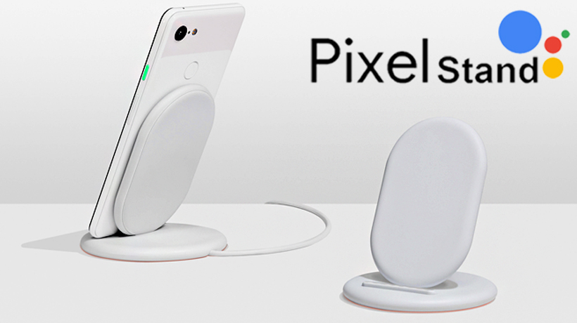 The Pixel Stand was introduced at the Google Pixel 3 Event